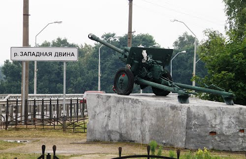 Liberation Memorial (76mm Field Gun 1942 ZiS-3) Zapadnaja Dvina