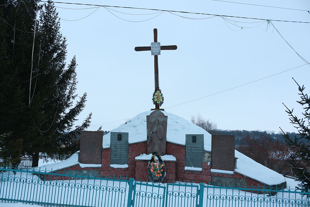 War Memorial Shlyakhtyntsi