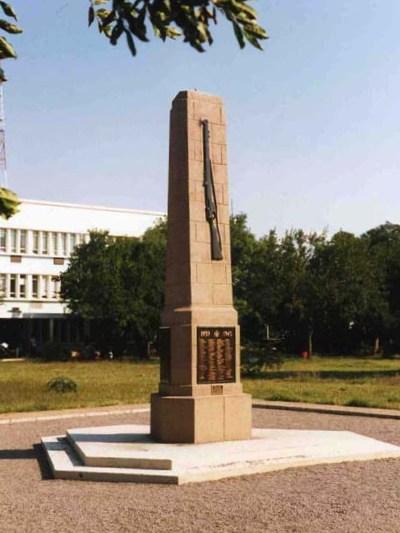 Botswana Memorial