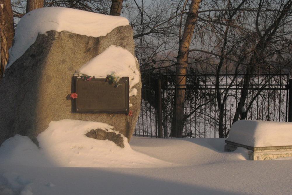 Monument Slachtoffers Communisme