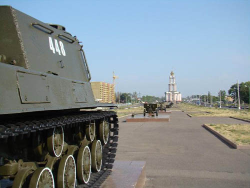 Open Air Exhibit Kursk
