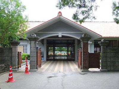 Himeyuri Vredesmuseum