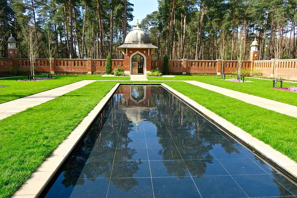 Muslim Burial Ground (Peace Garden), Horsell Common