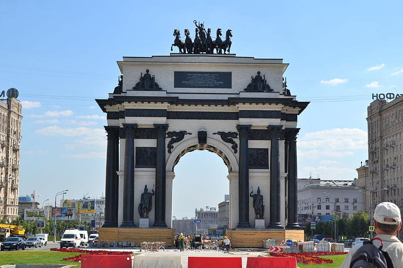 Triomfboog Moskou