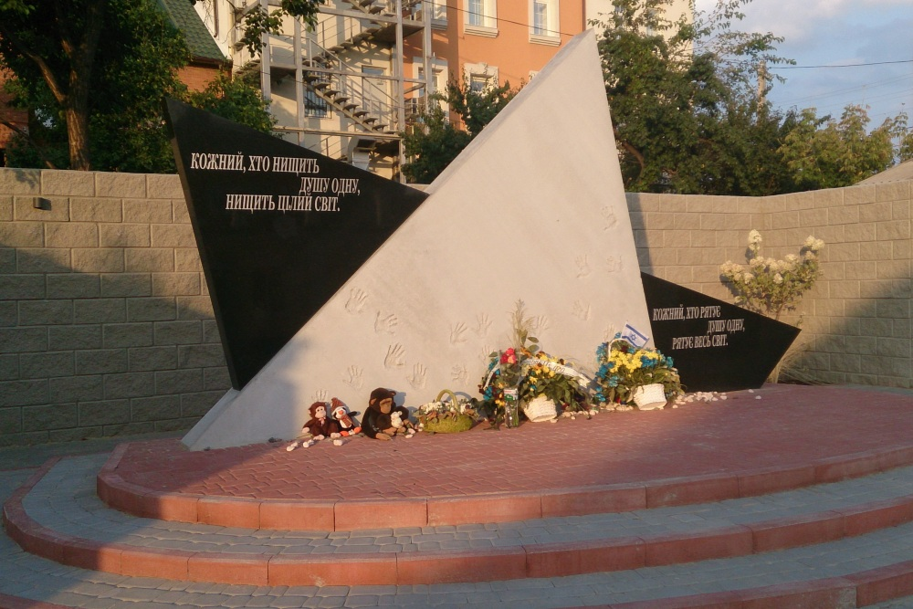 Monument Jewish Children and the Holocaust Bila Tserkva