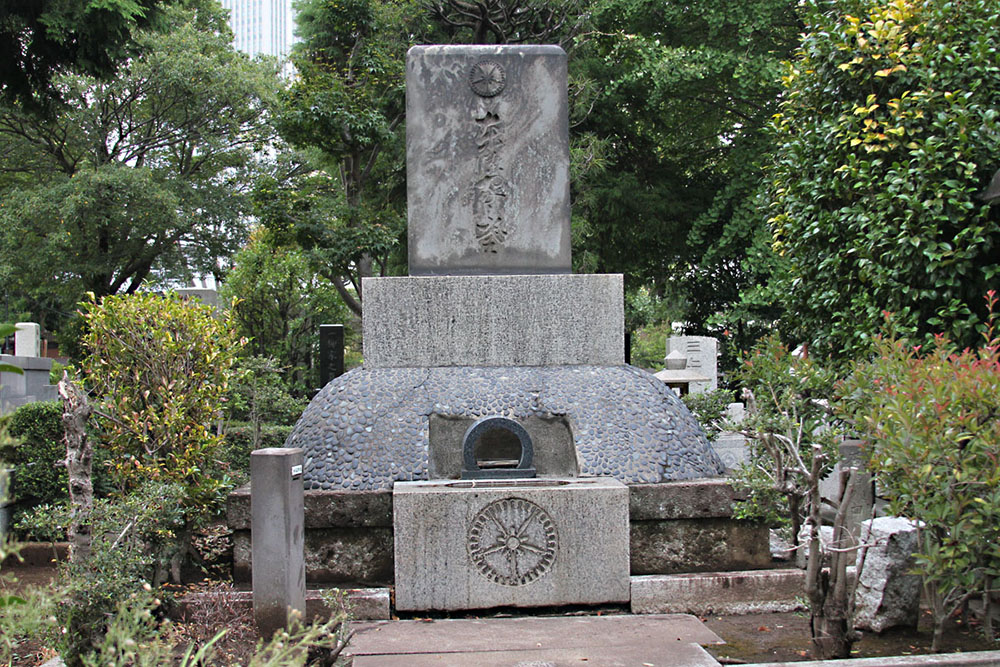 Grave General Hideki Tojo