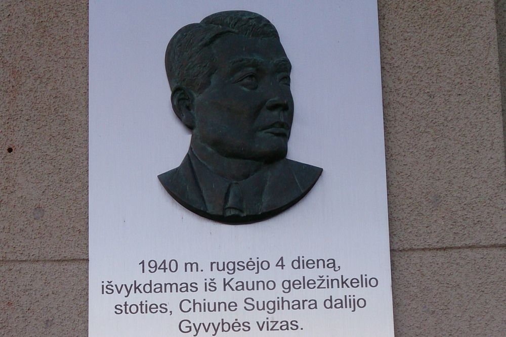 Plaque Chiune Sugihara