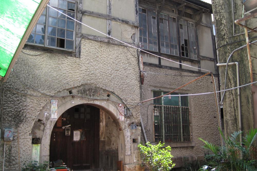 Former Kaikosha Office