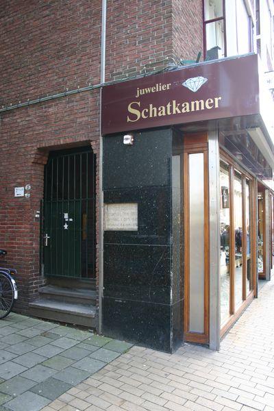 Gedenksteen Stoeldraaierstraat Groningen