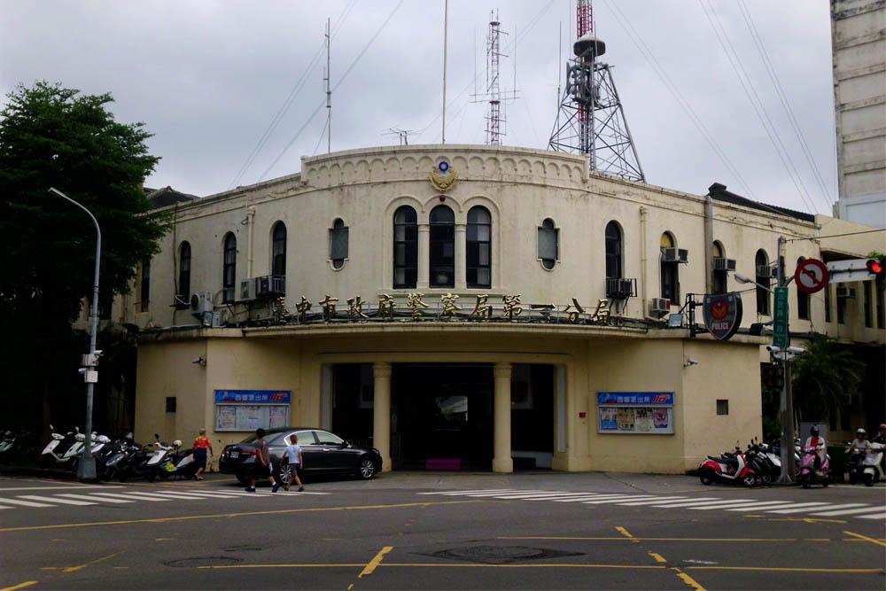 Former Japanese Police Station