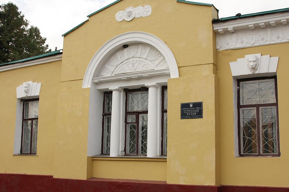 Former Headquarters Yuriy Kostyuk