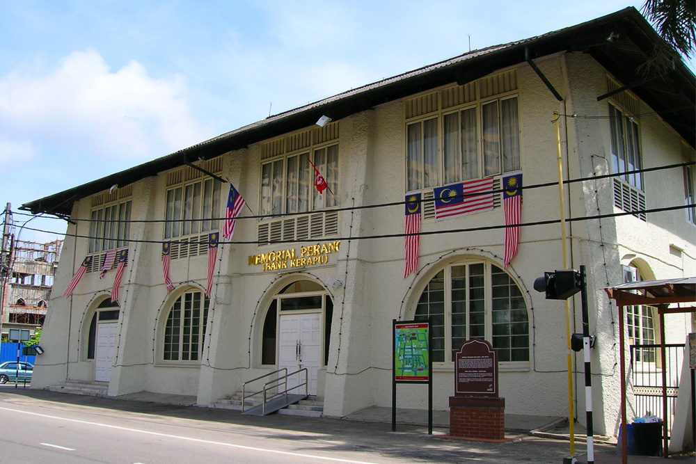 Bank Kerapu Memorial Museum