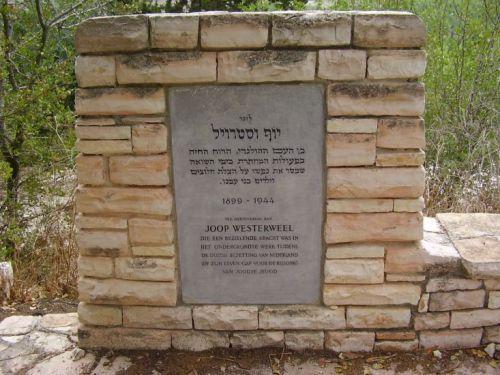 Monument Joop Westerweel