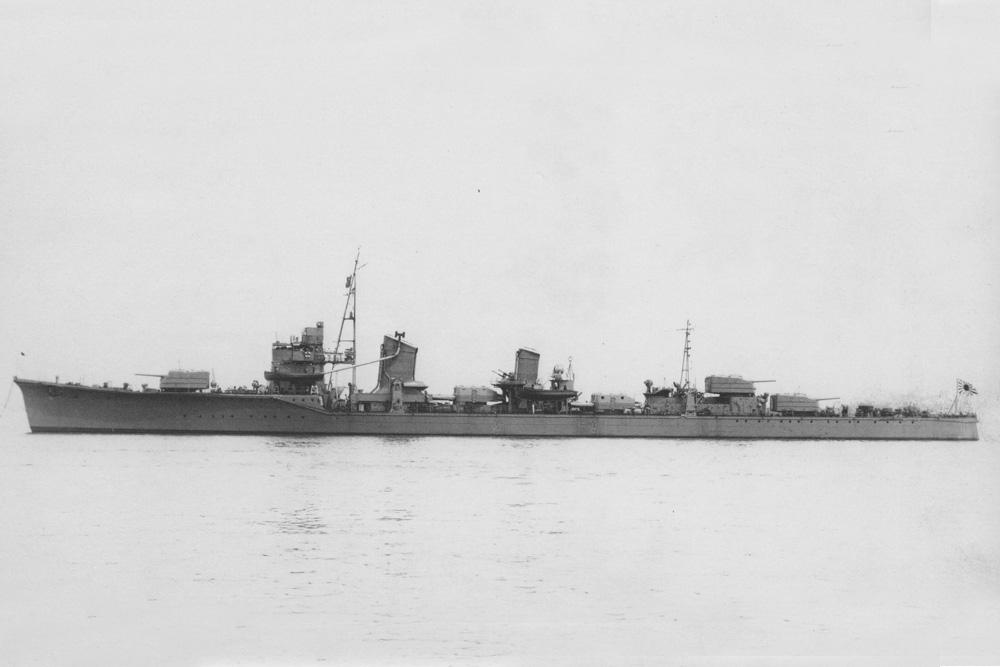 Shipwreck HIJMS Makinami
