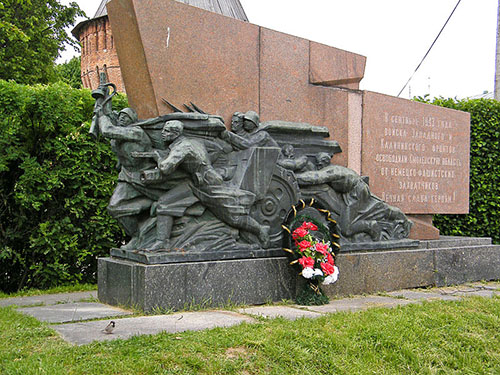 Liberation Memorial Smolensk