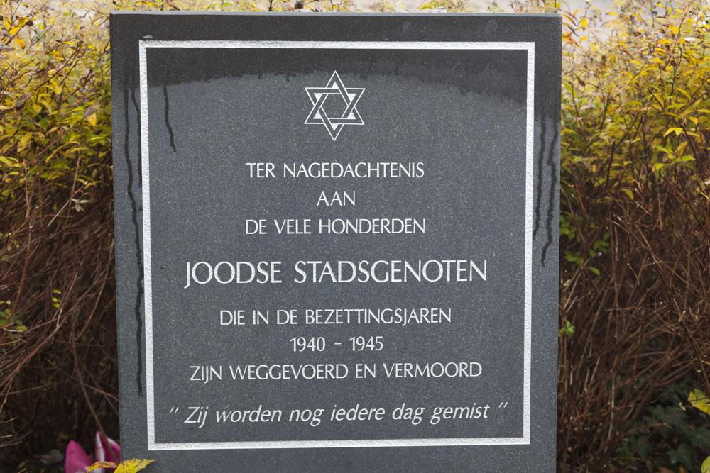 Jewish Memorial Zutphen