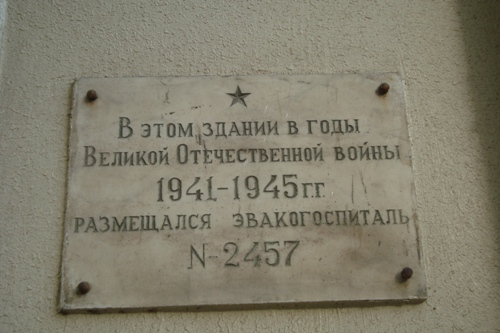 Plaque Former Military Hospital No. 2457