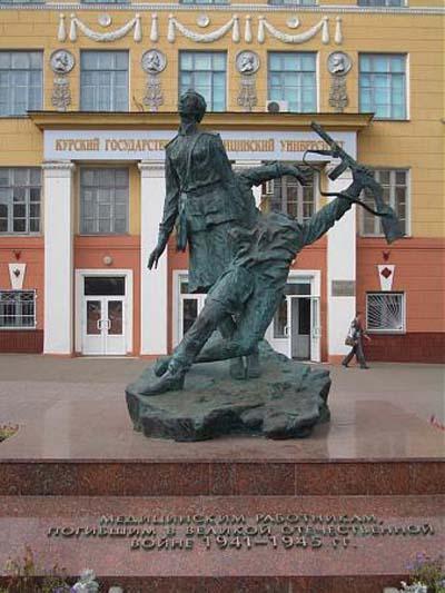 Monument Militaire Artsen Koersk