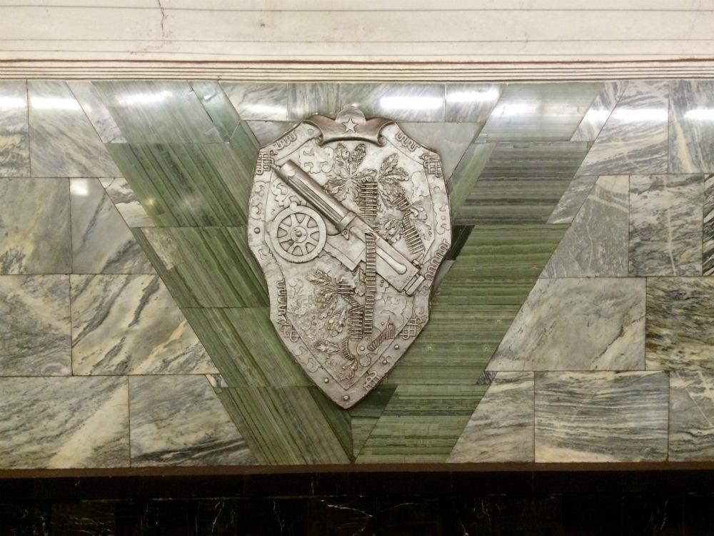 Metro Station Semyonovskaya