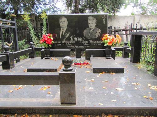 Cemetery No.4