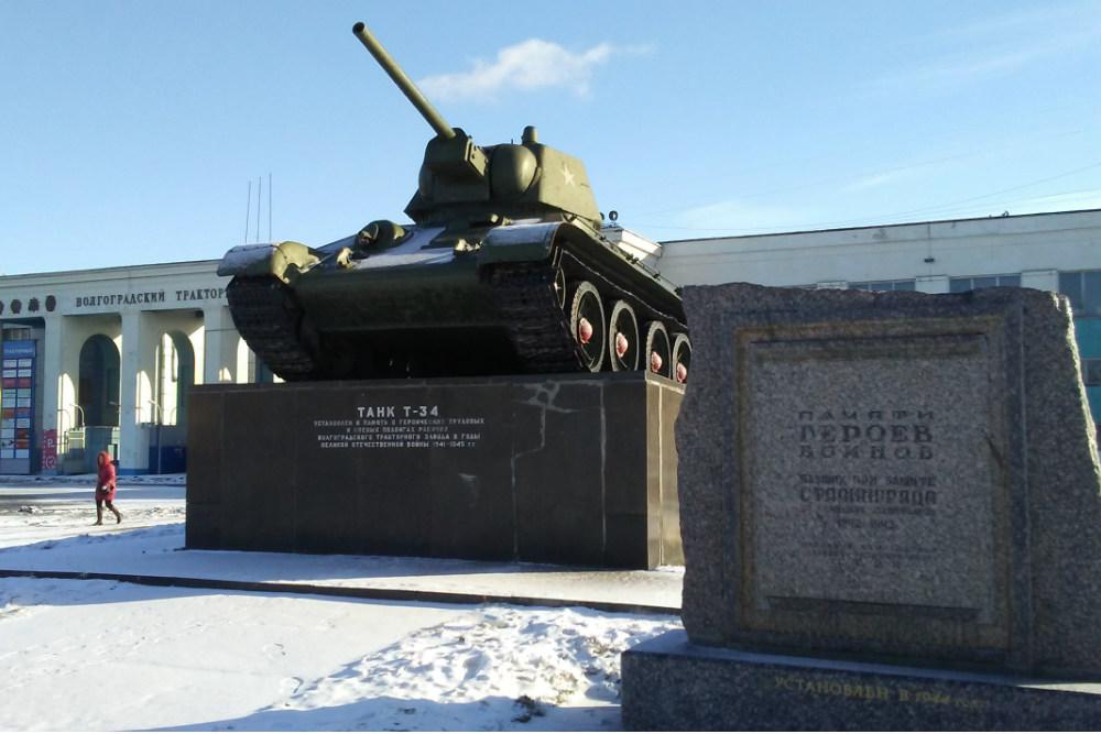 T-34/76 Tank Volgograd