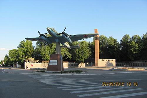 War Memorial Bugulma