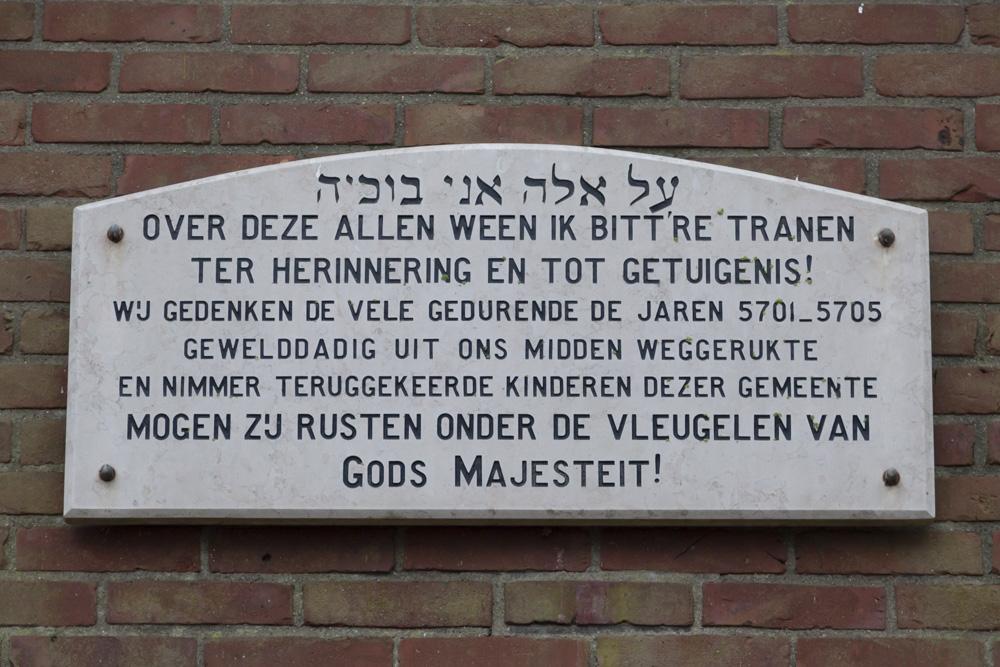 Jewish Plaque Jewish Cemetery Aalten