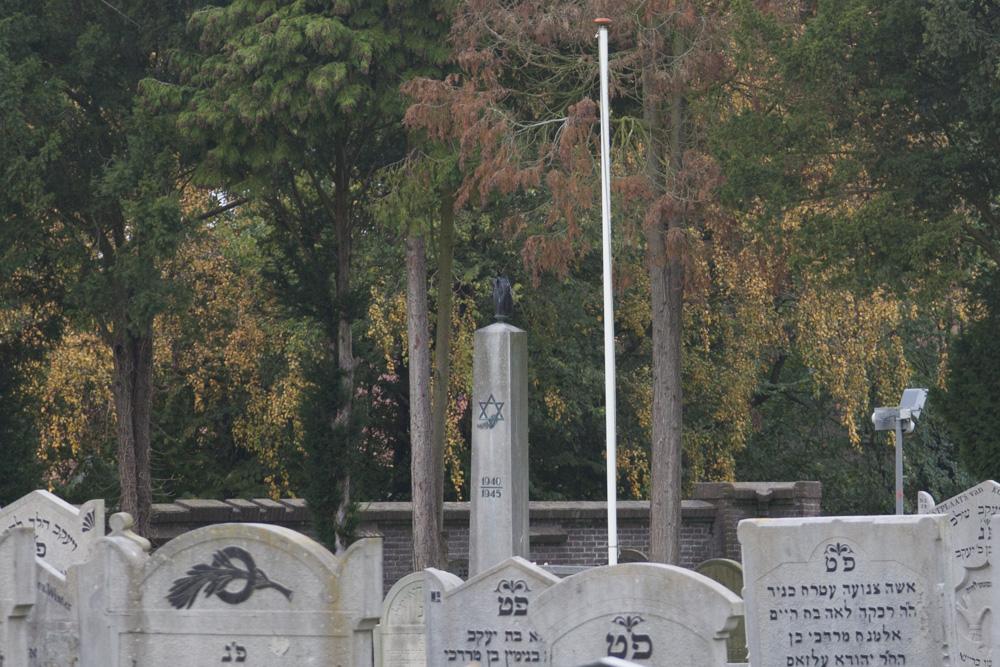 Memorial Jewish Cemetery Zutphen