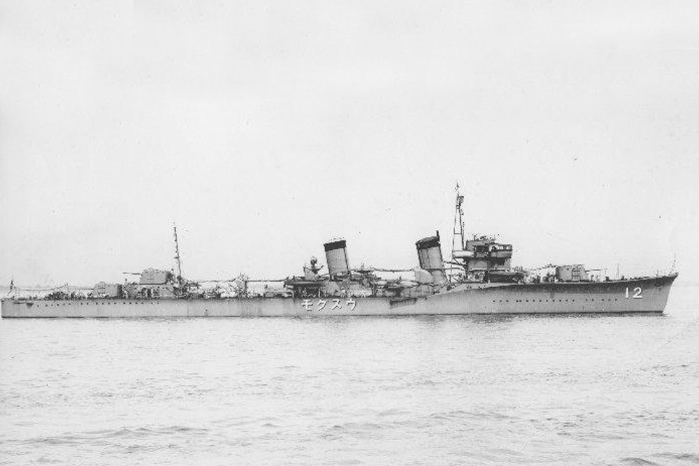 Ship Wreck HIJMS Usugumo (薄雲)