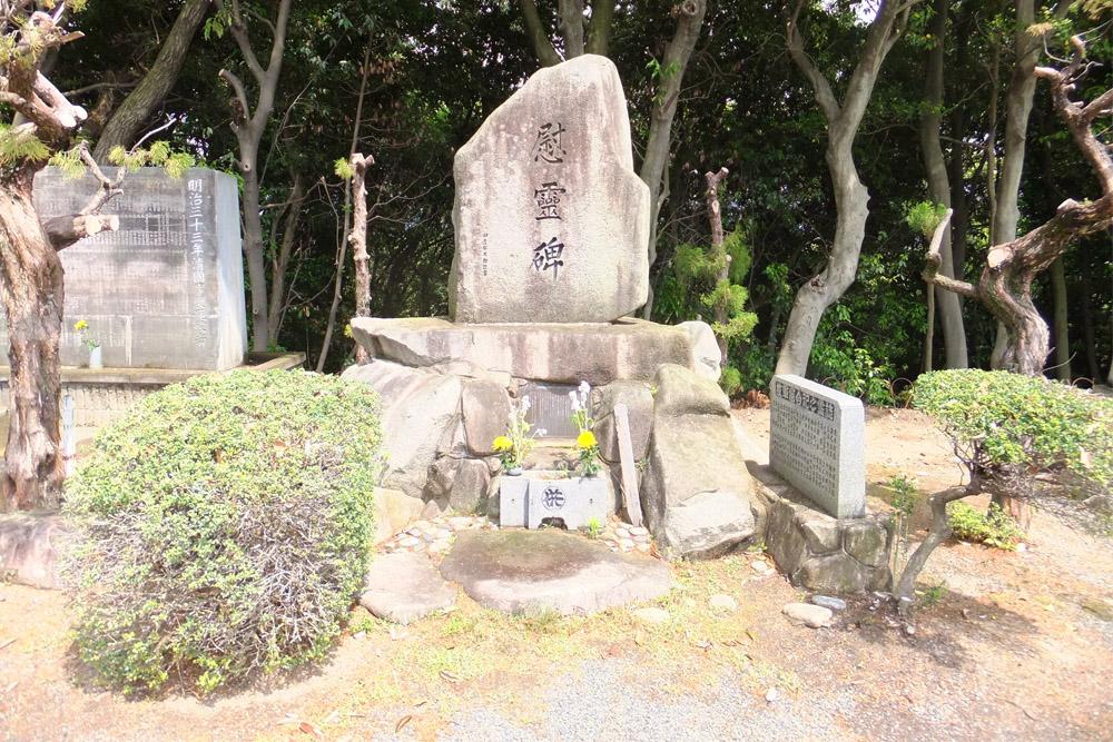 Memorial Akatsuki Transport Unit