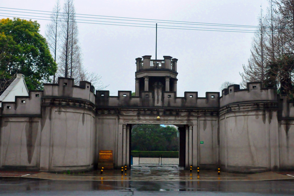 Remains Longhua Prison