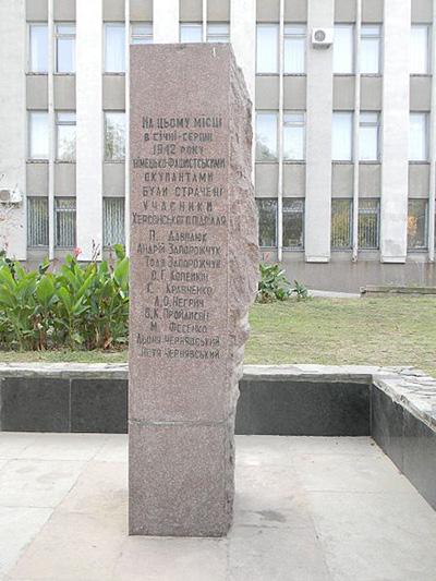 Executiemonument 1942