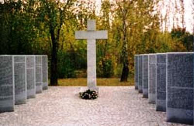 German War Graves Warsaw
