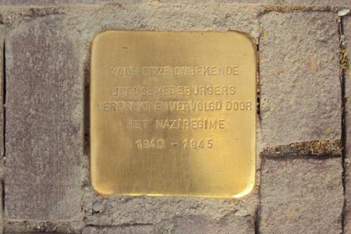 Stumbling Stones Ruisschenborgh 1
