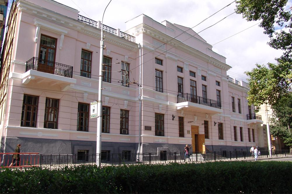 Wolgograd Regionaal Museum