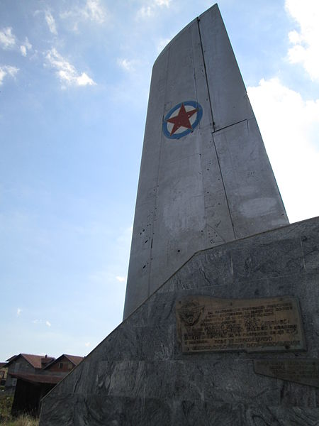Memorial First Partisan Pilots