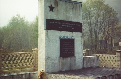 Memorial Killed Partizans - Livov - TracesOfWar com