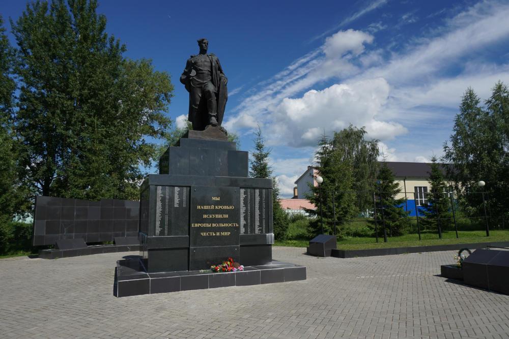 Soviet War Cemetery Volokolamsk