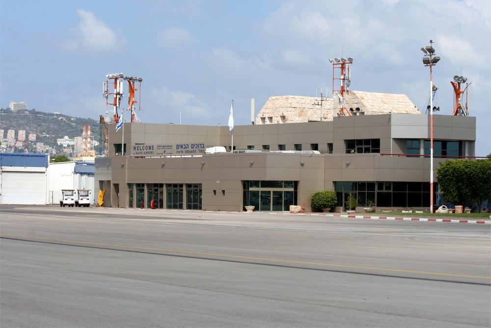 Haifa International Airport