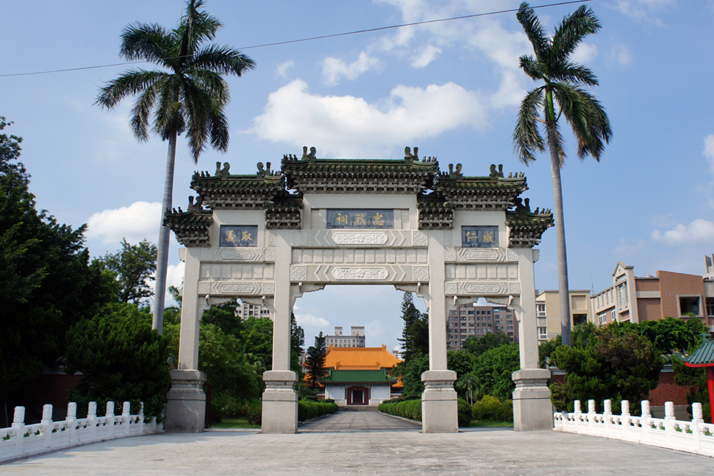 Taichung Martyrs' Shrine