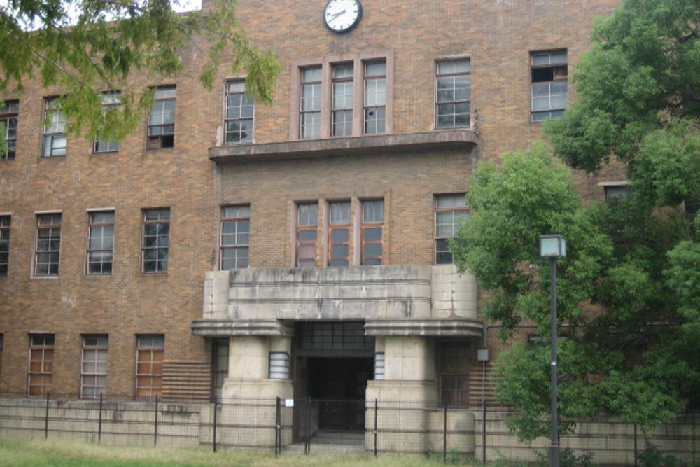 Voormalige Hiroshima Universiteit Wetenschapsgebouw Nr 1