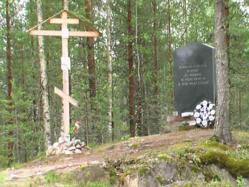 Massagraf Sovjet Soldaten Nyayatyaova