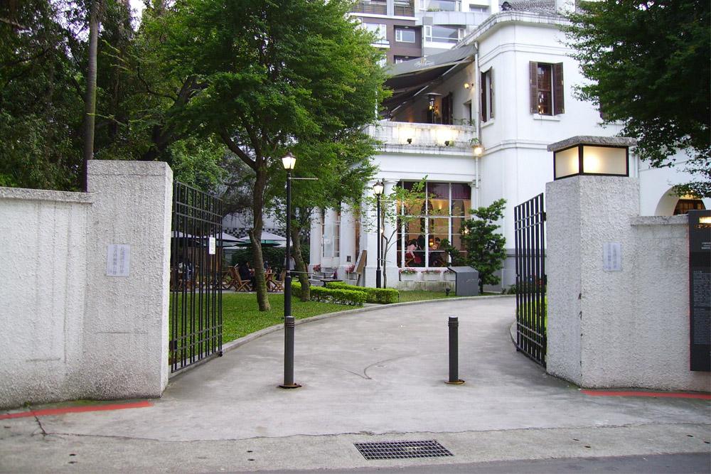 Former American Consulate Taiwan