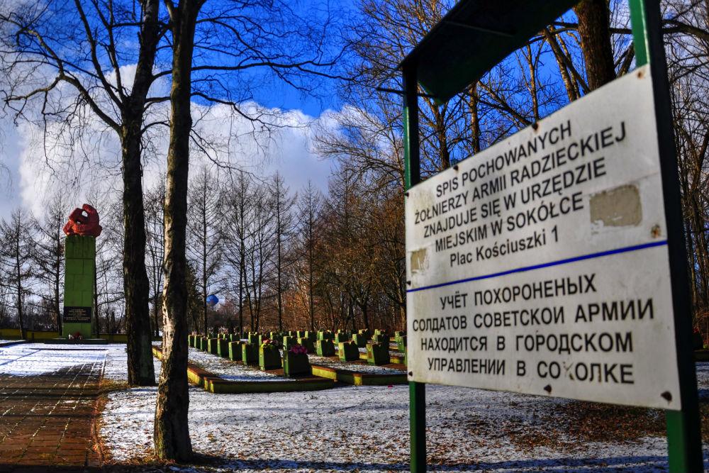 Soviet War Cemetery Sokółka