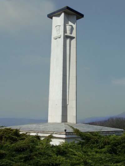 Memorial Slovak National Uprising