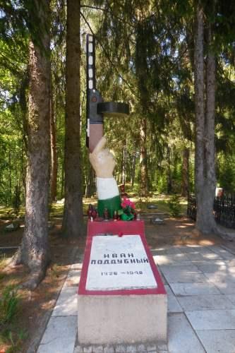 Sovjet Militaire Begraafplaats Borne Sulinowo