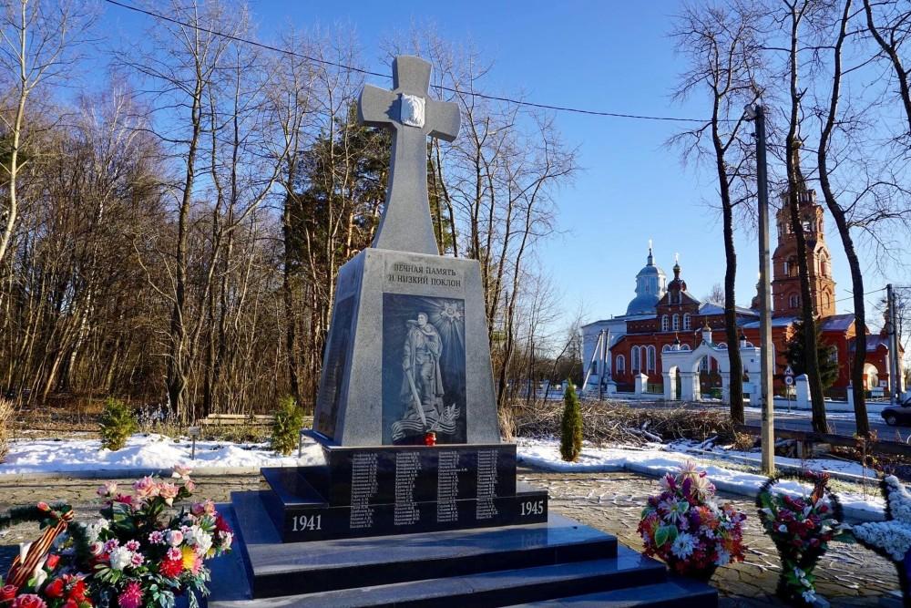 War Memorial Novo-Zagarye