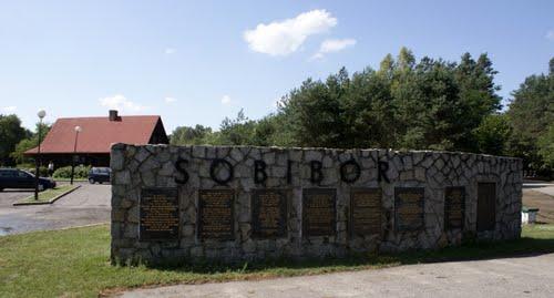 Memoral Victims Sobibor
