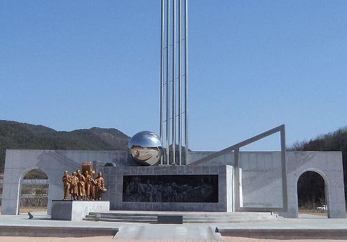 Monument Massamoord No Gun Ri