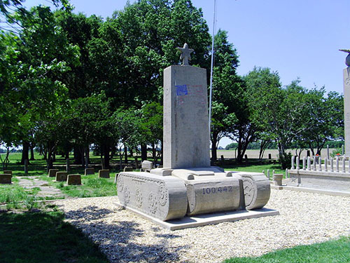 Monument 442nd Regimental Combat Team